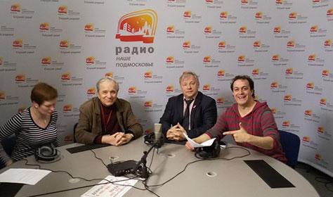 Евгений Стеблов в эфире радиопрограммы «Свежий гость»
