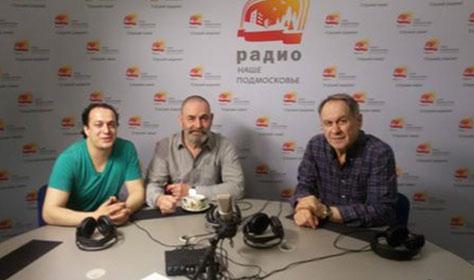Радиоэфир: Валерий Афанасьев о наборе в свою мастерскую