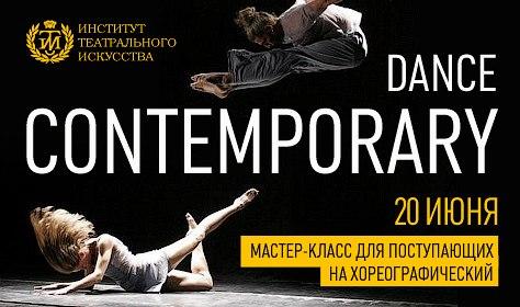 Дмитрий Бозин - мастер-класс в ИТИ