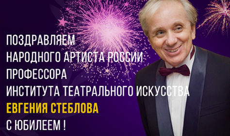 Мастер-класс Олига Лабовкиной