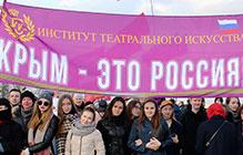 Крым это Россия