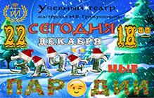 2017-12-22-photo
