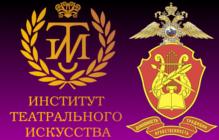 dom-ofitserov-thumb