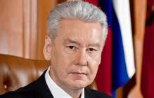 Сергей Собянин (превью)