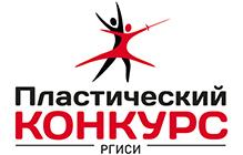 xi-mezhdunarodnyj-studencheskij-konkurs-festival-rgisi-akterskoe-masterstvo-yazykom-plastiki-imeni-i-e-koxa